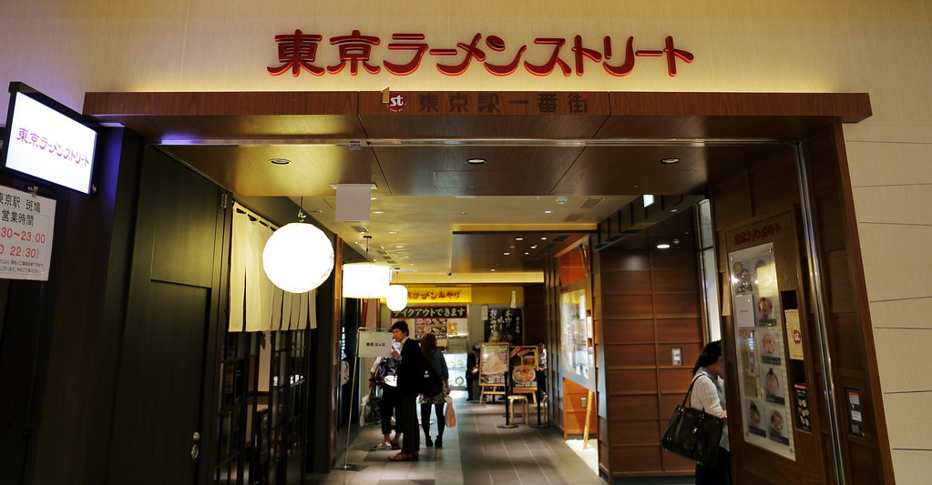 2013 Tokyo Food_160