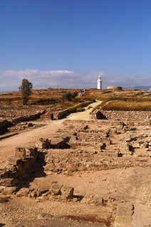 Image of  Kato Pafos Archaeological Park.