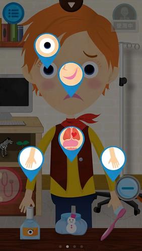 Kid's Doctor(キッズドクター)7