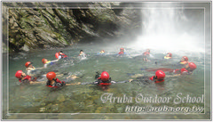 20130727鹿皮溪93