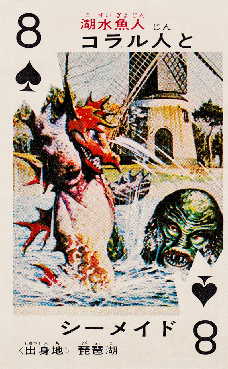 Pachimon Kaiju Cards - 33