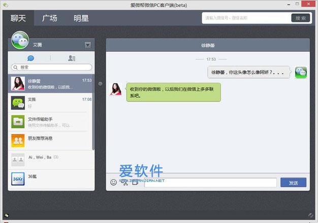 aiweibang2