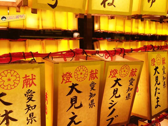 Mitama Matsuri 2013 - summer festival in Tokyo 3
