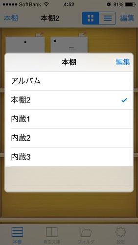ユーザーガイド-7