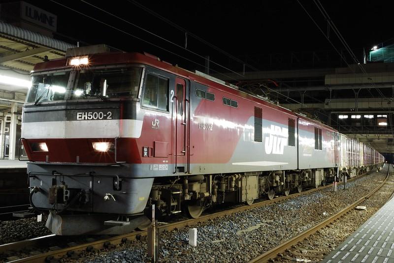 EH500-2