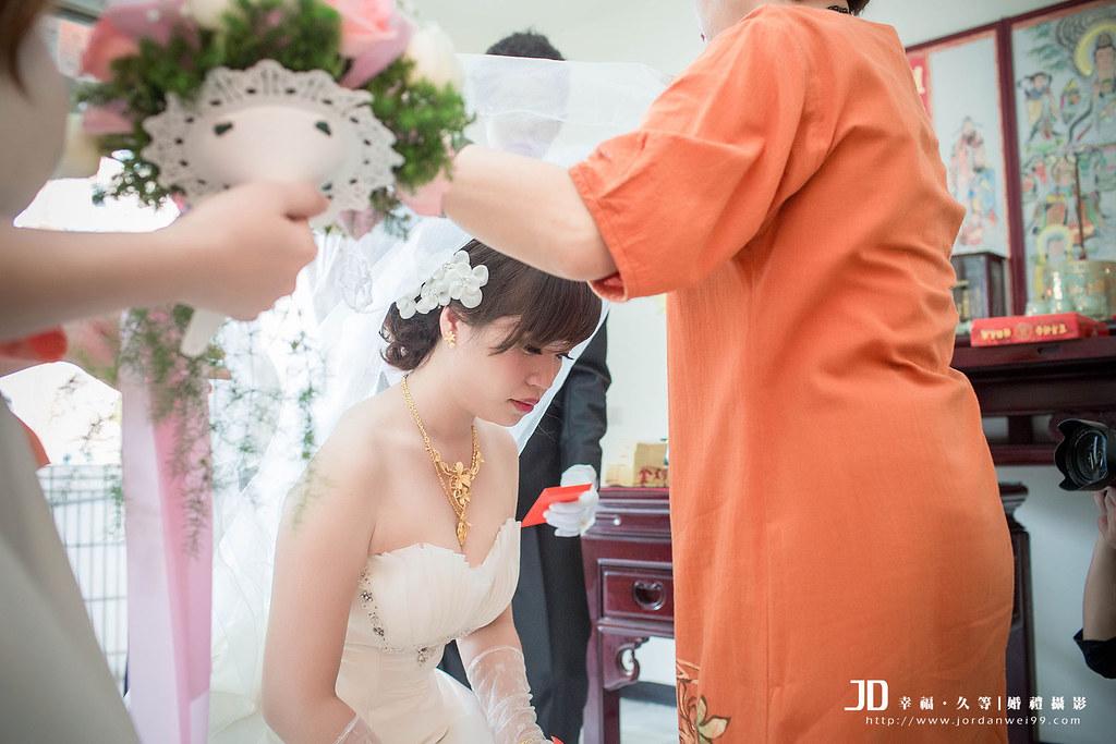 景康&安淇-207