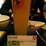 ベルギービール大好き!! フローリス・アップル Floris Apple