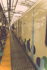 Skytree Line