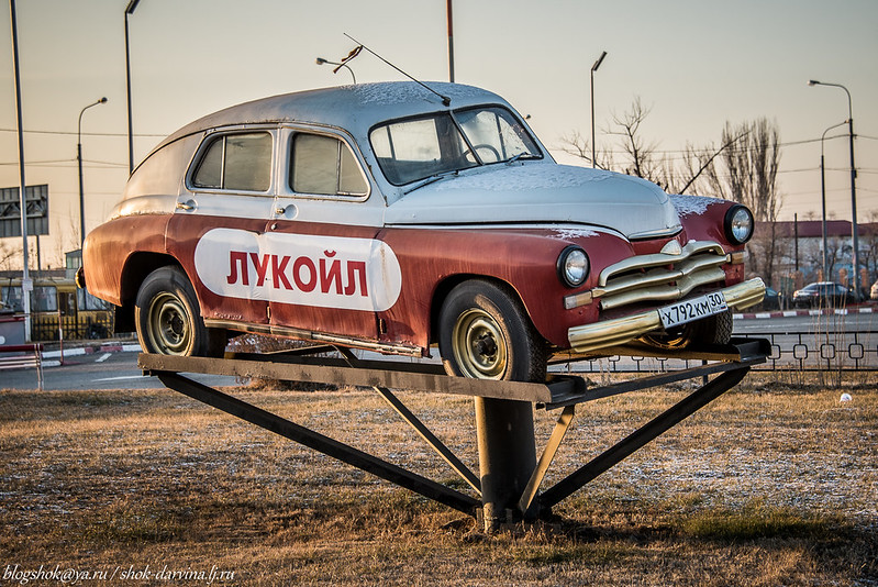 Астрахань-74