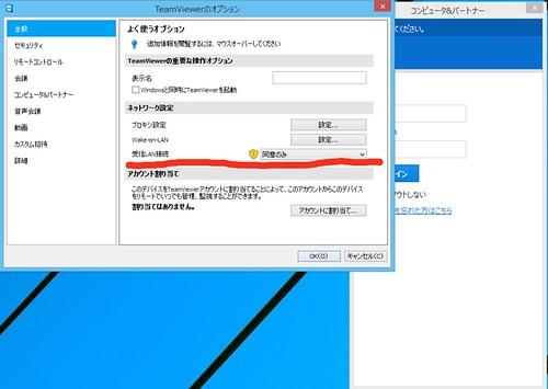 ThinkPad8側-03