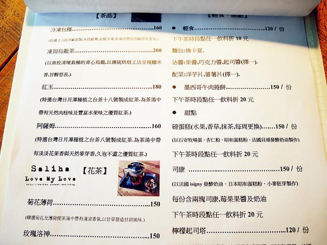 台北大學對面不限時咖啡館下午茶推薦Joco latte菜單menu (3)