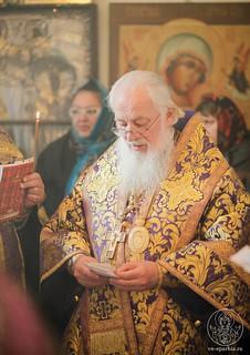 Божественная литургия 297