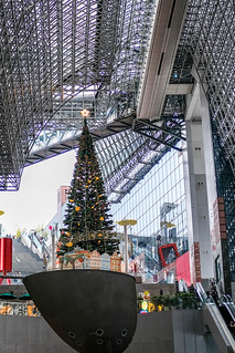 Christmas at Kyoto train station