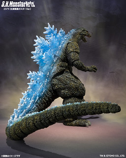 S.H.MonsterArts《哥吉拉vs機械哥吉拉》哥吉拉 (生頼範義海報Ver.)ゴジラ(生頼範義ポスターVer.)
