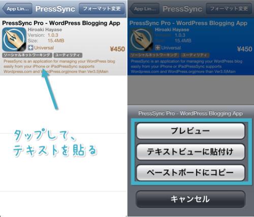 PressSync-3