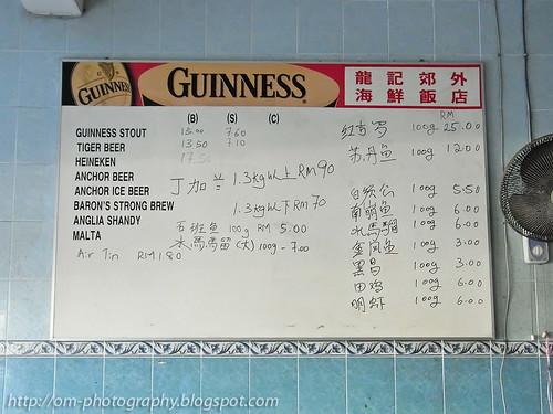 Restaurant Chau Y, Gerik R0022879 copy