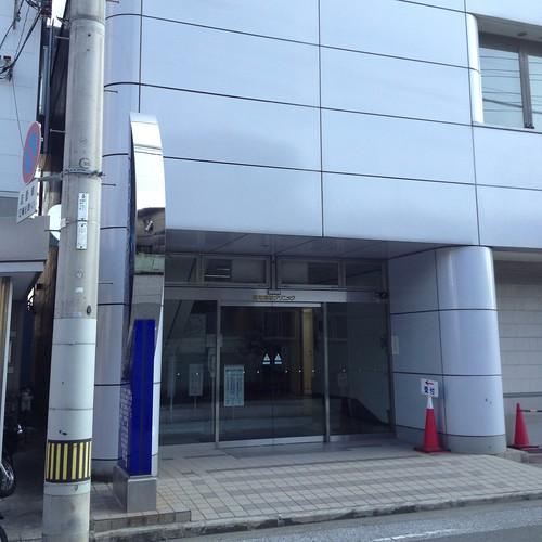 8時15分 高知検診クリニック by haruhiko_iyota