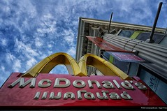 …. and of course McDo is pitching for business outside Amarin Center