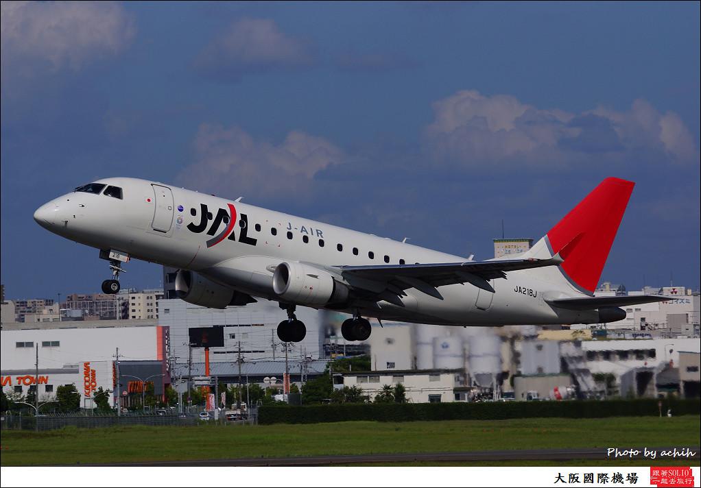 Japan Airlines - JAL (J-Air) JA218J-005
