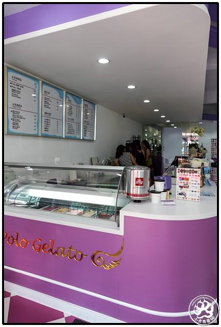 polo gelato(5)