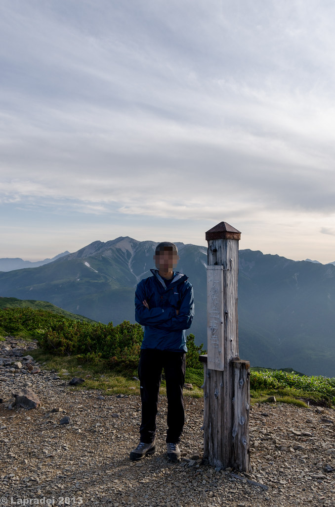 20130813 北ノ俣岳山頂