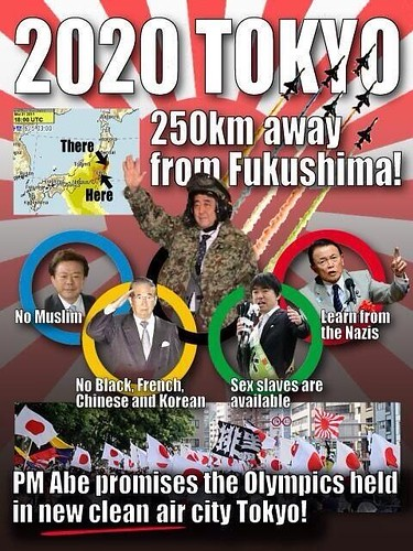 Tokyo Olympic Games (via Twitter @kinokuniyanet)