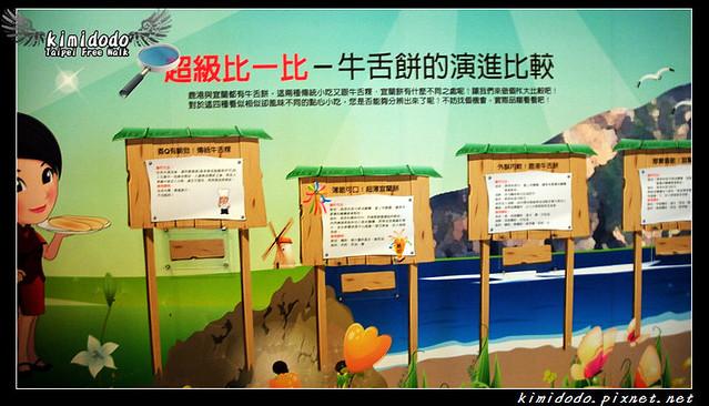 牛舌餅觀光工廠 (4)
