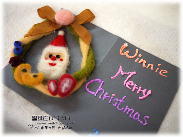 1238472934-1211聖誕老人卡片050