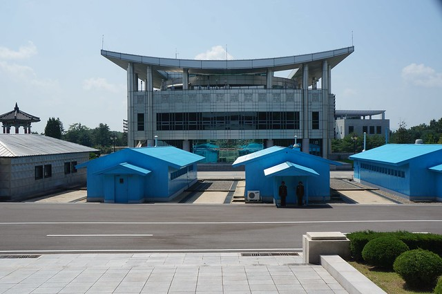 DMZ from North Korea side