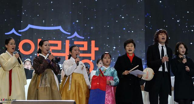 Photo:Korea_President_Park_Arirang_Concert_36 By KOREA.NET - Official page of the Republic of Korea