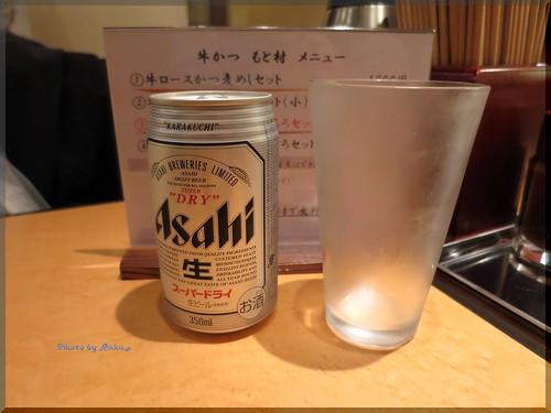 Photo:2013-11-25_T@ka.の食べ飲み歩きメモ(ブログ版)_【新橋】牛かつ もと村(牛カツ) オープンの噂を聞きつけ行ってきました!-01 By:logtaka