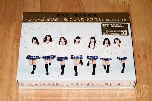 Watarirouka Hashiritai - Watarirouka wo Yukkuri Arukitai
