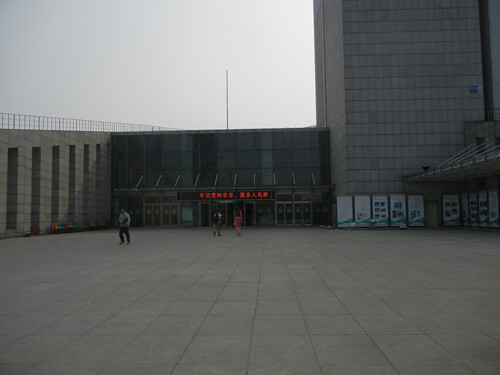 DSCN6107 _ City Library, Shenyang