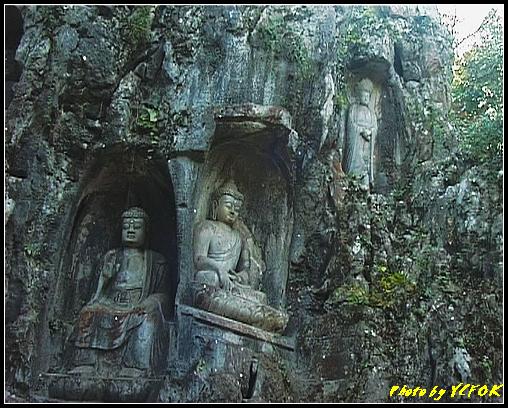 杭州 飛來峰景區 - 018 (飛來峰石雕佛像)