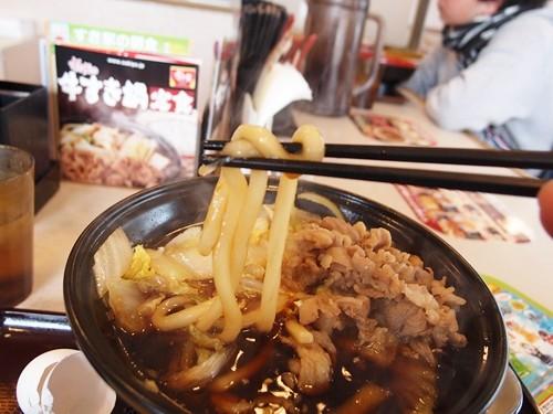 sukiyasukinabezen012