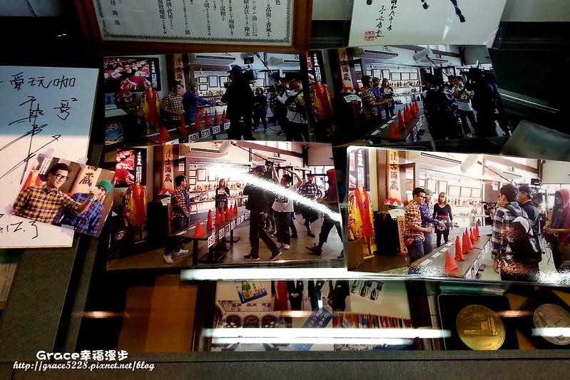 PhotoCap_20140219_155715