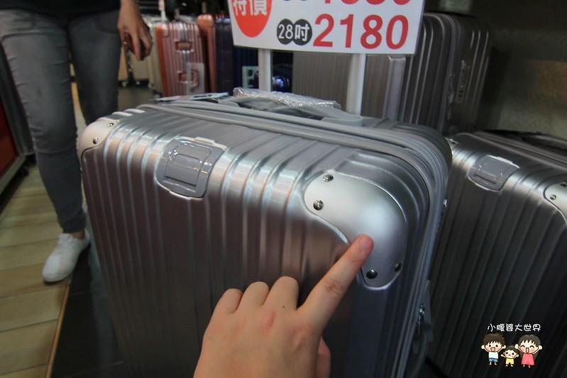 行李箱特賣 044