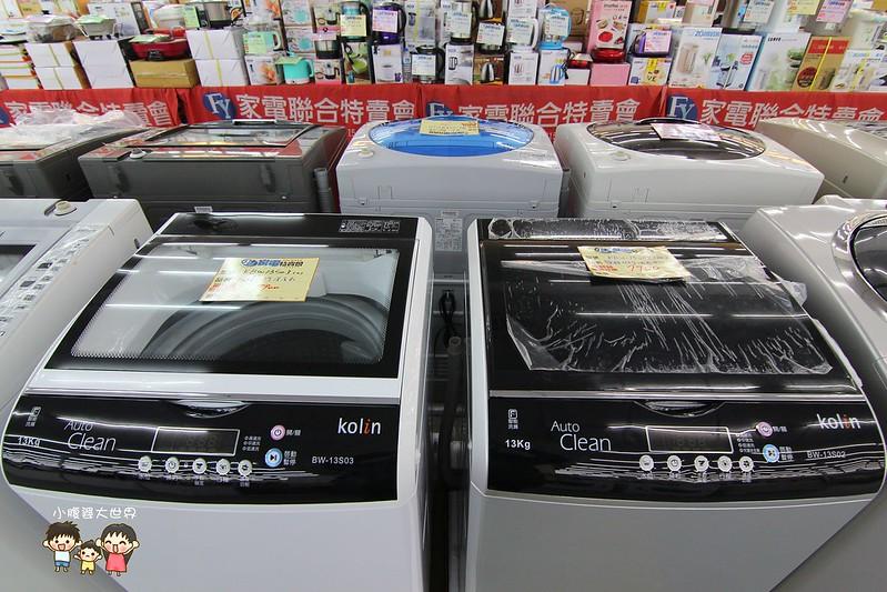 家電福利品特賣 052