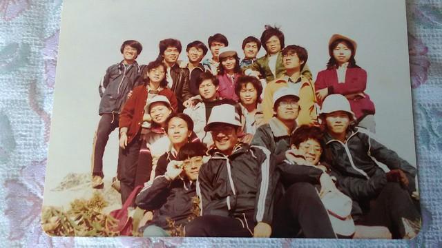 中原山社老照片集錄