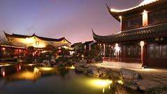 Nightview China Garden