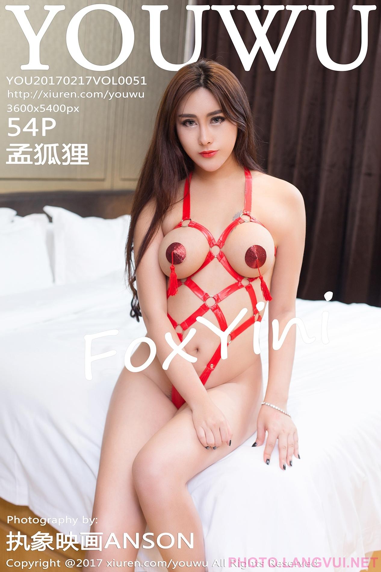 YouWu Vol 051 FoxYini
