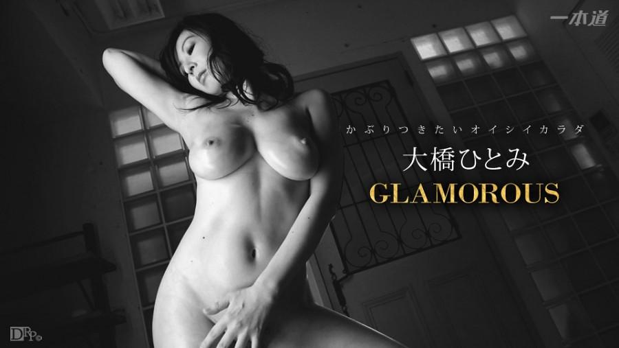 1PONDO – 041317_511 – HITOMI OHASHI