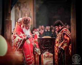 Софийский собор 750