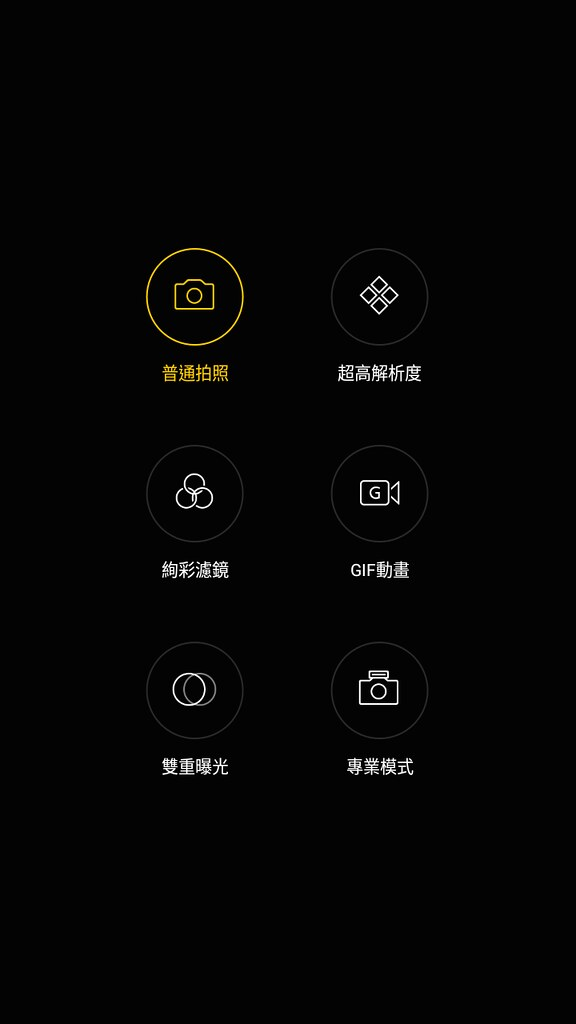 Screenshot_2017-05-02-00-55-08-15