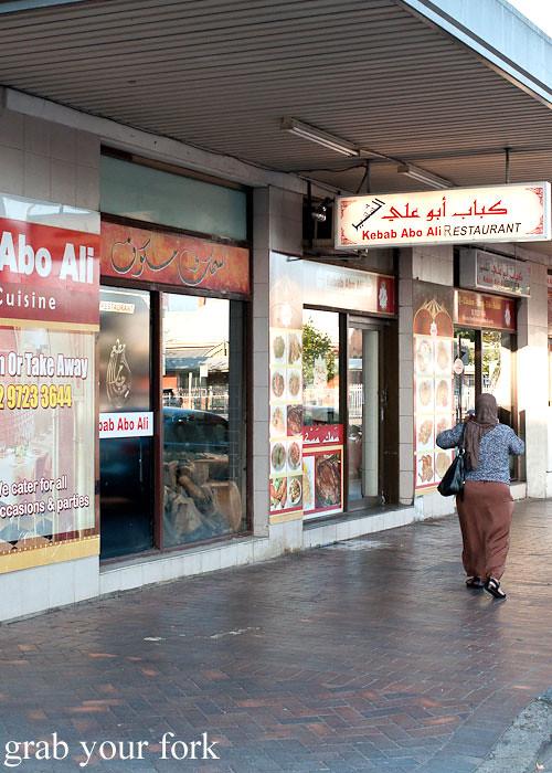 kebab abo ali iraqi restaurant fairfield