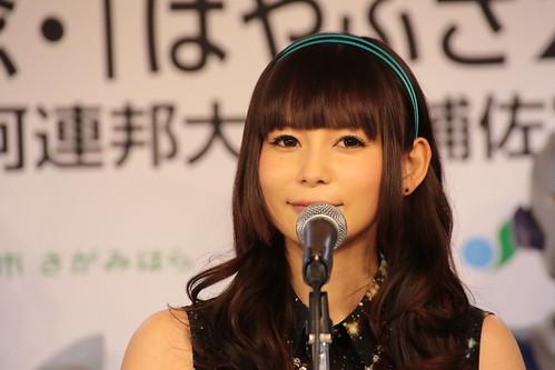 中川翔子さんが銀河連邦大統領補佐官に就任@相模原