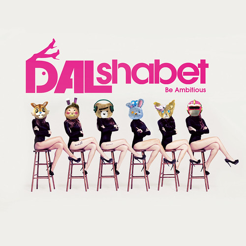 Dal Shabet – Be Ambitious (2013) (MP3 + iTunes Plus AAC M4A) [Mini Album]