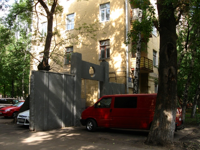 Жилые дома кооператива 1-е Замоскворечье 04