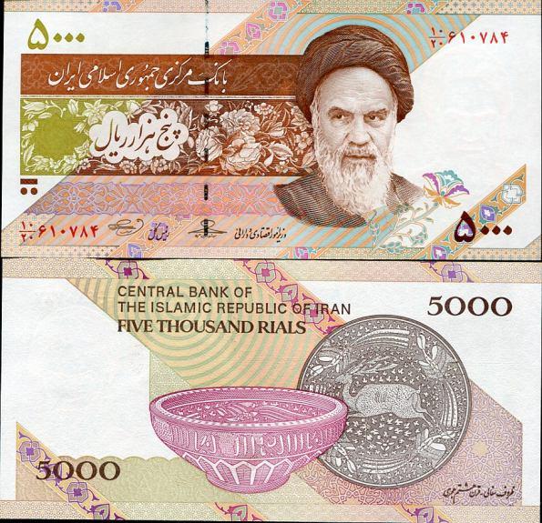 5000 Rialov Irán 2013