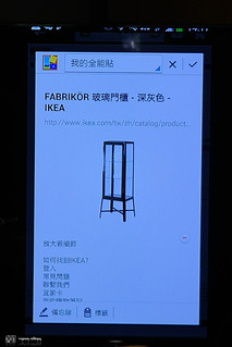 Samsung_note3_first_impression_15